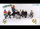 주간아이돌 Weekly Idol Ep 229 Bangtan Boys Jimin Suga's Collaboration stage