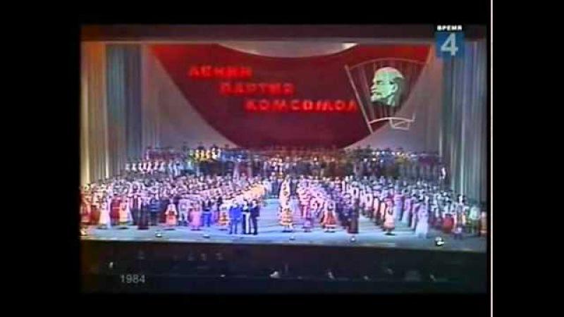 София Ротару позор планеты всей.flv