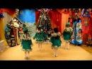 Весёлый, новогодний танец Я ёлка современная