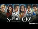 School Oz (OST) One Day One Chance (Original) - MAX, Key, Luna, SuHo, Xiumin &amp