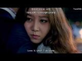 Hyorin (SISTAR) - Crazy Of You (