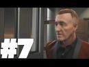 Battlefield Hardline - Стеклянные Дома - 7