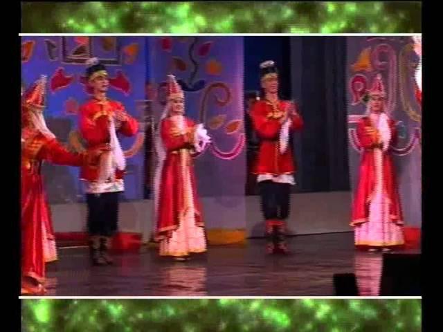 Танец с пиалами (астраханские татары)