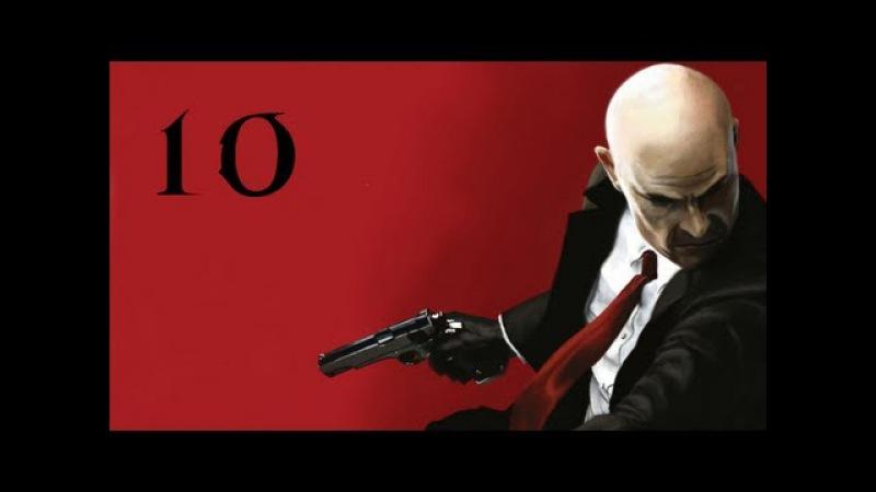 Прохождение Hitman: Absolution - Часть 10 — Охотник и жертва: Клуб «Лисичка» / Дом Озмонд