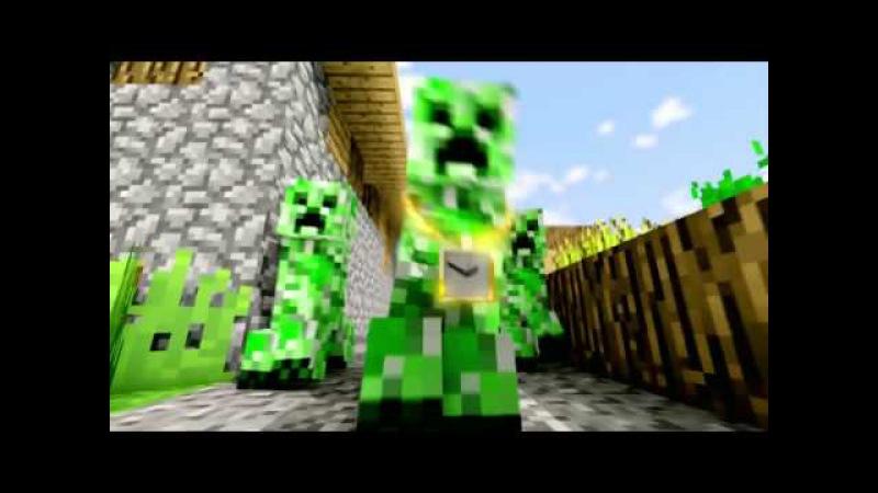 Майнкрафт Рэп Крипера Minecraft Пародия