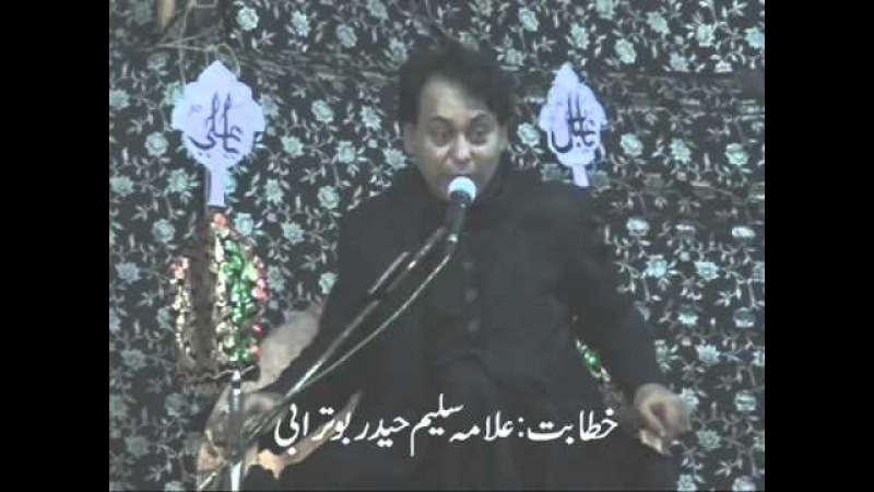 ALLAMA SALEEM HYDER BUTURABI TOPIC MEEM PART 2 HYDERABAD