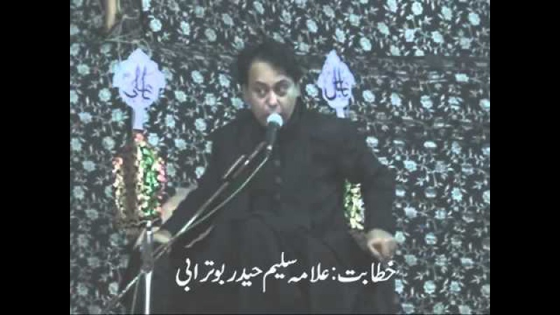 ALLAMA SALEEM HYDER BUTURABI TOPIC MEEM PART 1 HYDERABAD
