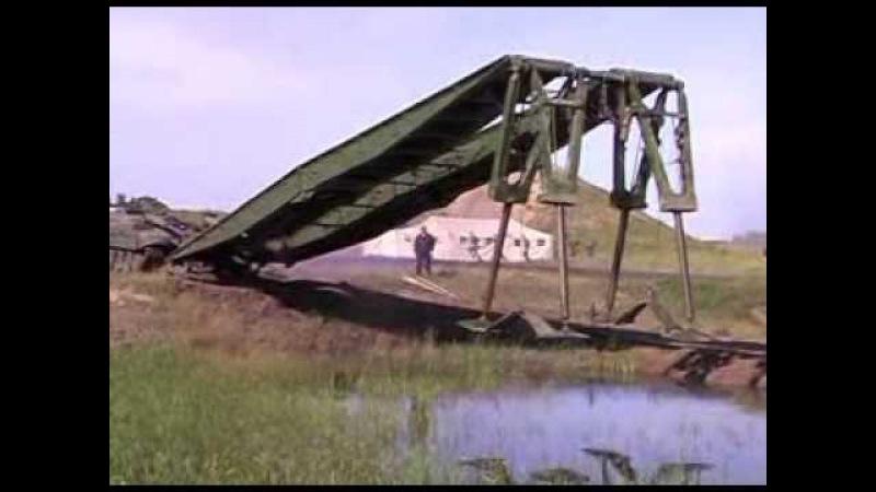 МТУ 90М Модернизированный мостоукладчик танковый универсальный