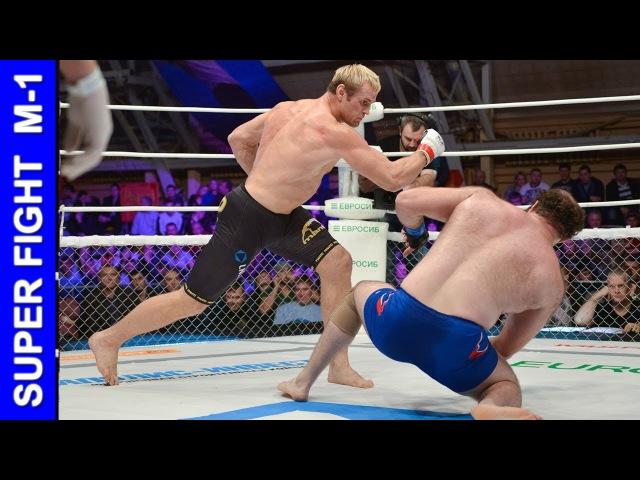 Константин Глухов vs Михаил Газаев M 1 Challenge 44 full Gluhov vs Gazaev