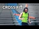 Cross Fit by Jesus CrossFit parody The Kloons