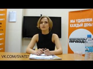 Анна Кошмал о Сватах 7 (Сваты 7 сезон)
