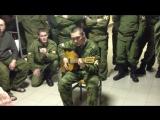 Армейские песни под гитару - И там где Северный Кавказ.