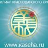 каратэ до шотокан Казэ Ха Краснодарского края