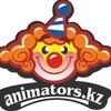 Animators Kz