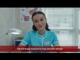 Чему учит сериал Мамочки (СТС)