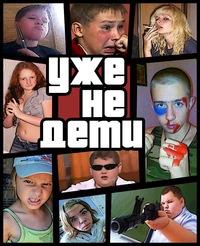 Фото детей для вконтакте