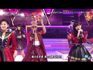 HKT48 feat Kishidan - Shekarashika! (MUSIC STATION от 20 ноября)