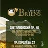 Ирландские пабы O'Briens | О'Брайнс