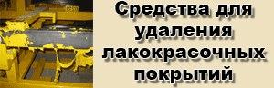 articles: himiy_smivki.gif
