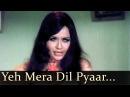 Don - Yeh Mera Dil Yaar Ka Deewana Deewana Deewana Pyar Ka - Asha Bhonsle