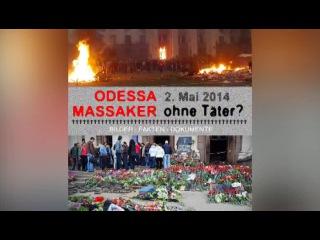 Вести.Ru: В Чехии и Германии прошли митинги в память об одесской трагедии