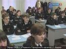 """22.01.2012 Специальный корреспондент. """"Шпионский камень""""."""