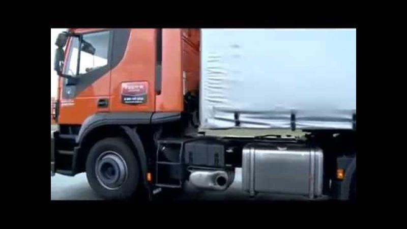Фирдаус Кабиров проводит тест драйв Iveco Stralis AT440S46 Hi Road 2013 часть 2