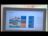 вген Ляшов. Керування мобльними пристроями за допомогою Windows Intune та Configuration Manager