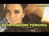 Возвращение Вики Романец! Последние новости на 27 января 2016 года из дома 2