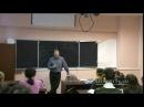 Юрий Александров - Развитие организма: органогенез и системогенез. Курс: Систем