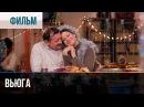 ▶️ Вьюга - Сказка Фильмы и сериалы - Русские мелодрамы