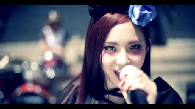 BAND-MAID / REAL EXISTENCE