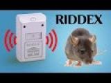Лучший отпугиватель крыс и мышей отзывы