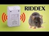 Отпугиватель крыс и мышей