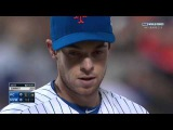 MLB WS2015: KCA AT NYN - Game 4 _ November 01, 2015