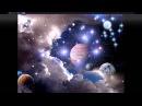 Вселенная снов. Часть 2. Рекомендации. Крайон.