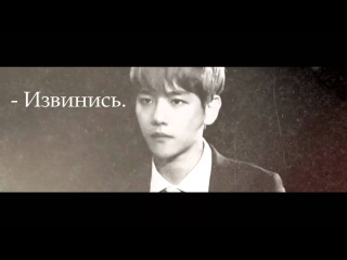 Песня сердца | EXO | SNSD | BAEKHYUN | TAEYEON | Fanfic Trailer