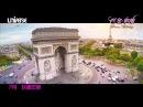 《巴黎假期》 Paris Holiday 電影預告 - Movie6 識電影 | 讓你認識更多電影的平台