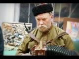 Казачий Круг в поддержку наших братьев и сестёр на Украине