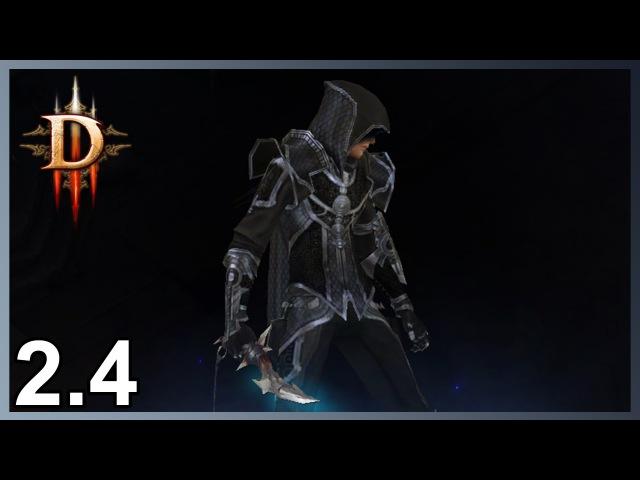Diablo 3 лучшие билды для ДХ Мантия тени [patch 2.4]