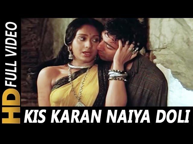 Kis Karan Naiya Doli   Suresh Wadkar, Asha Bhosle   Dacait 1987 Songs   Sunny Deol