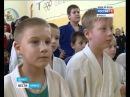 Тренировка юных спортсменов