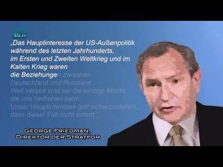 53 Kriegserklärungen gegen Deutschland