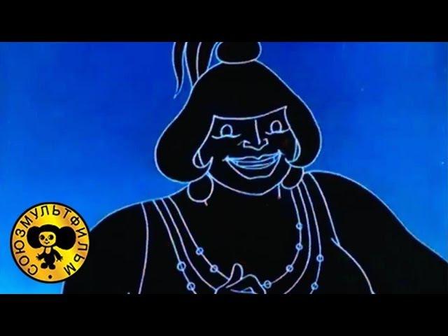 Песни из мультфильмов - Песня разбойников (По следам бременских музыкантов)