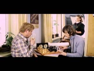 Хочу в шахматы научиться. Самая обаятельная и привлекательная