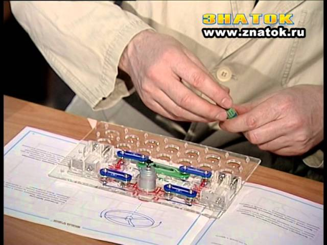 Электронный конструктор «180 схем»