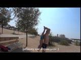 тренировка на пляже с ребенком