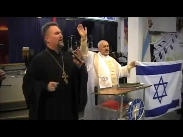 Гимн Израиля Атиква на русском языке. Архиепископ Сергей Журавлев (РПЦХС)