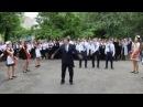Директор лицея исполнил танец в Саратове на последнем звонке