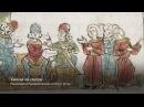 Был ли патриотизм в Древней Руси? Из курса «Генеалогия русского патриотизма»